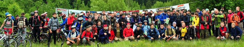 Відкриття Горгани Рейс 2011