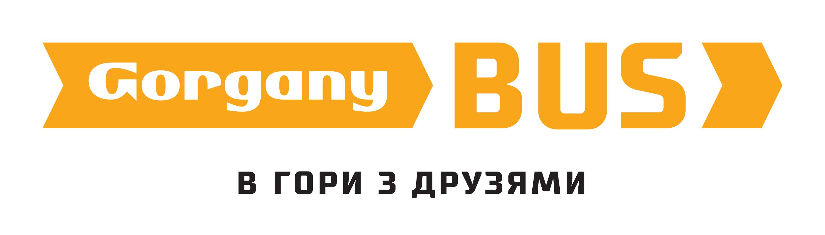 BUS Main + sub v