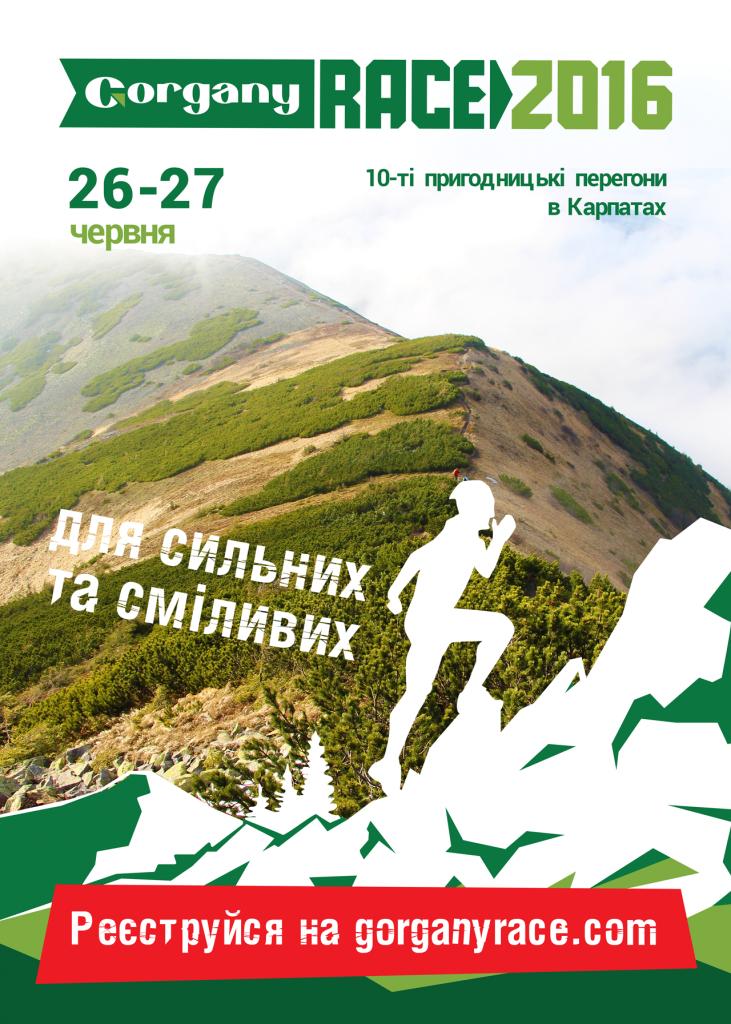 poster-2-3-no-logo