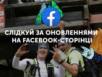 650X450-facebook